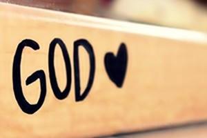 querido_deus_god